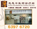 Si En TCM Medical Clinic Pte Ltd Photos
