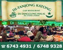 Di-Tanjong Katong Cafe Restaurant Pte Ltd Photos
