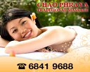 Chao Phraya Traditional Massage Photos