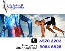 Life Spine & Orthopaedics Photos
