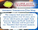 Ellipse Auto Transmission Photos