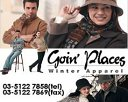 GOIN' PLACES SDN. BHD. Photos